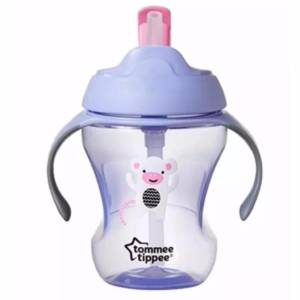 baby sippy cup price in Pakistan