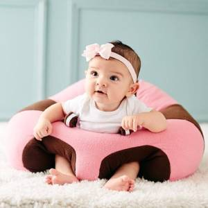 Baby Floor Seat Online in Pakistan