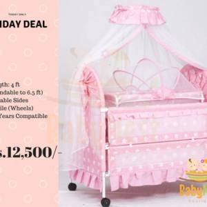 Royal Baby Bed Online in Pakistan