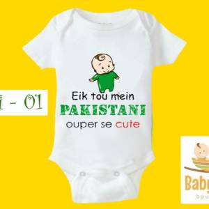 Jashan e Azadi T Shirts for Newborn Babies