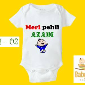 Jashan e Azadi Customized T Shirts