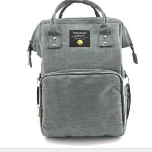 Portable Diaper Bag in Pakistan