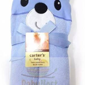 baby bath towel online in pakistan