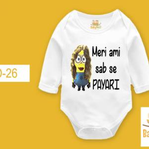 Infant Romper Online in Pakistan