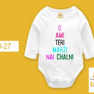 Infant Onesie Price in Pakistan