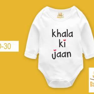 Full Sleeves Onesie for Baby Online in Pakistan