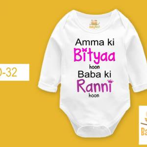 Full Sleeves Onesie for Baby in Pakistan
