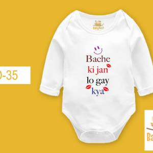 Baby Bodysuits Price in Pakistan