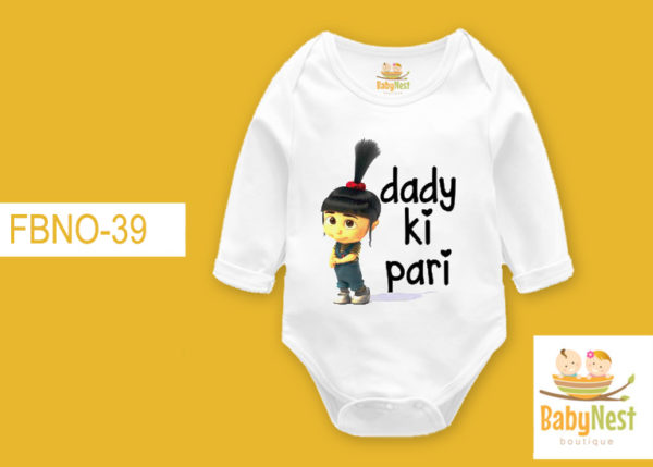 Baby Onesies Online in Pakistan