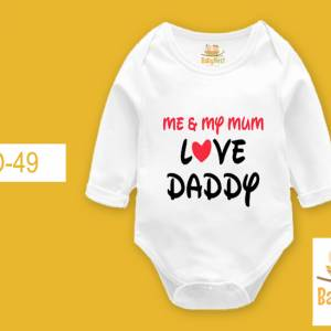baby personalised rompers online in pakistan