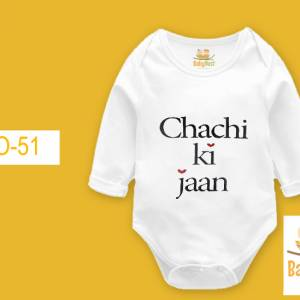 baby personalised rompers price in pakistan