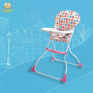 Baby High Chairs in Pakistan