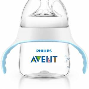 Philips AVENT Natural PP Training Bottle with Handle