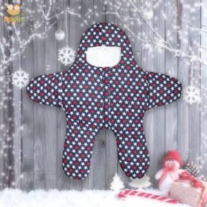 Star Shape Sleeping Bag for Baby